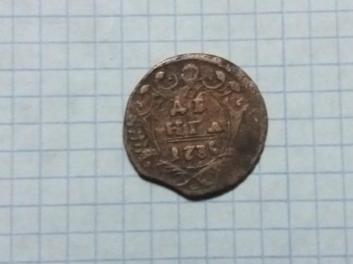 Россия монета Деньга 1735год