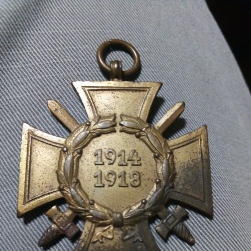 """Почесний хрест Світової війни 1914-1918 років з мечами. Нагорода отримала назву """"Хрест Гінденбурга"""""""
