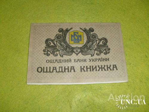 акции.облигации.сертификат