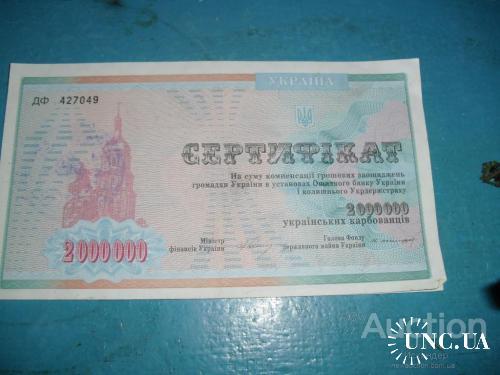 акции.облигации сертификаты