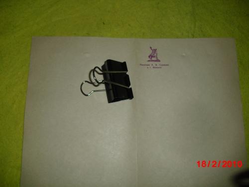 бланк бумаги для письма.