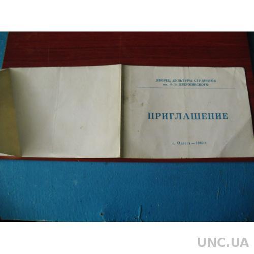 бланки документов