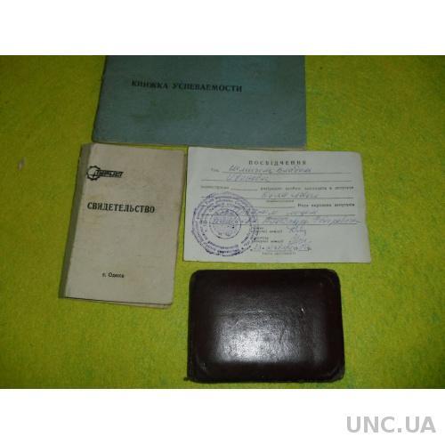 документы-гражданские