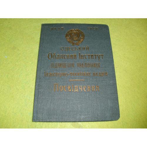 документы старинные