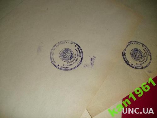 документы военные