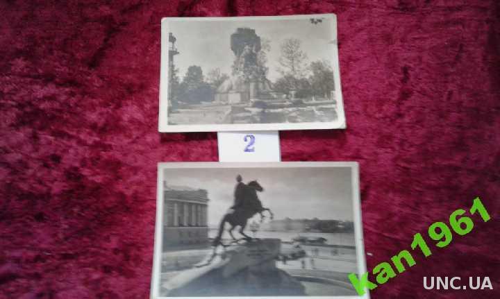 фото- открытки
