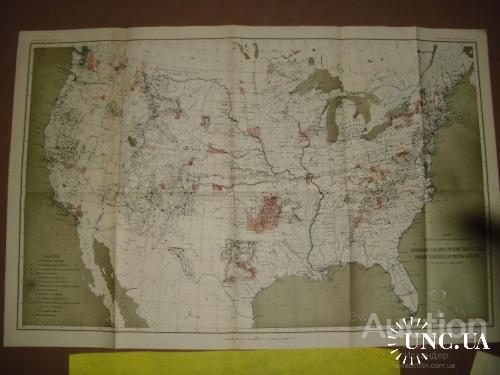 карты-антикварные