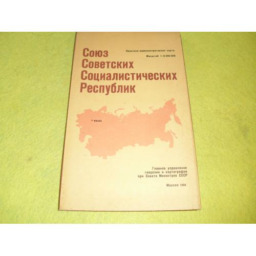 КАРТЫ-ПУТЕВОДИТЕЛИ