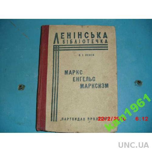 книга- антикварная
