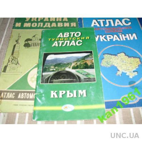 открытки-буклеты-карты