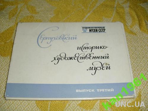 открытки-наборы