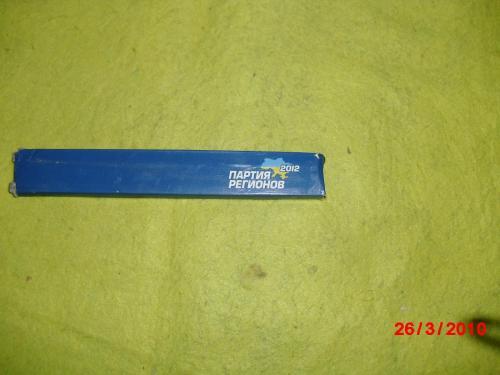 партийная символика карандаши -!