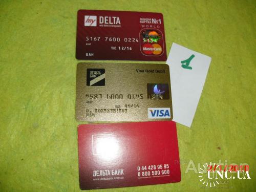 пластиковые карточки банков