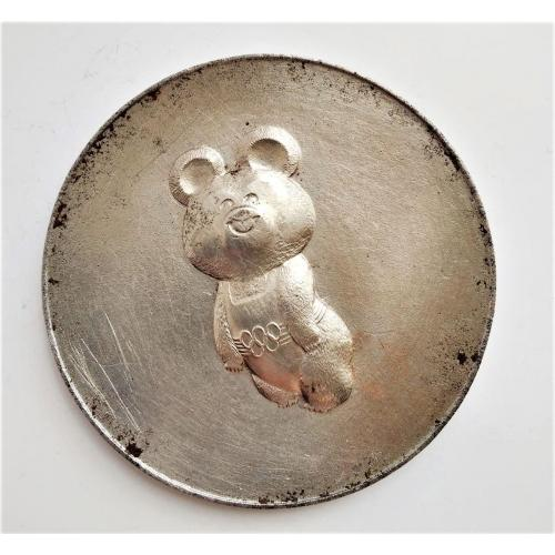 Настольная медаль Олимпиада 80 с Олимпийским мишкой