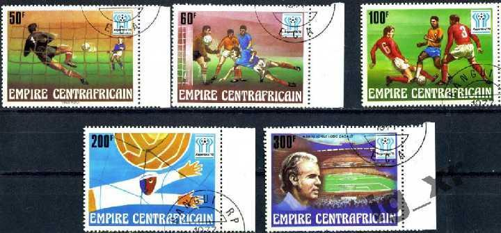 Центральноафриканская р-ка. Футбол (серия). 1978 г.