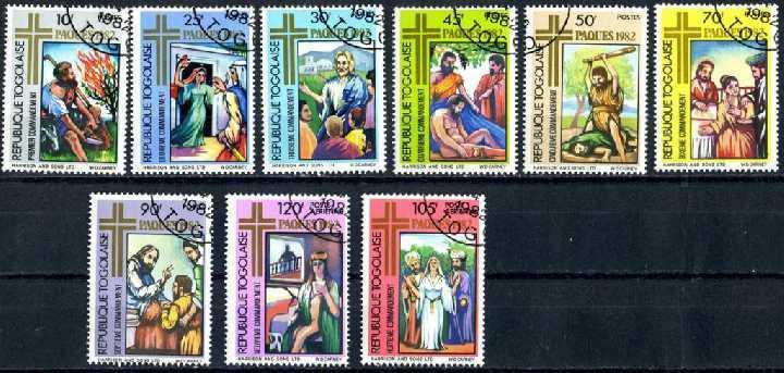 Того. Библейские сюжеты (серия). 1982 г..