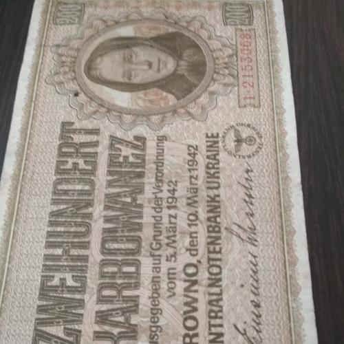 Лот 7 банкнот 10, 50, 100 та 200 карбованців 1942 рік окупація