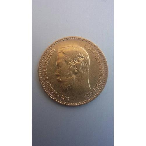 5 рублей 1898
