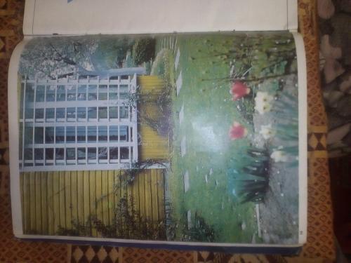 Журнал Наш Дом 1988 року