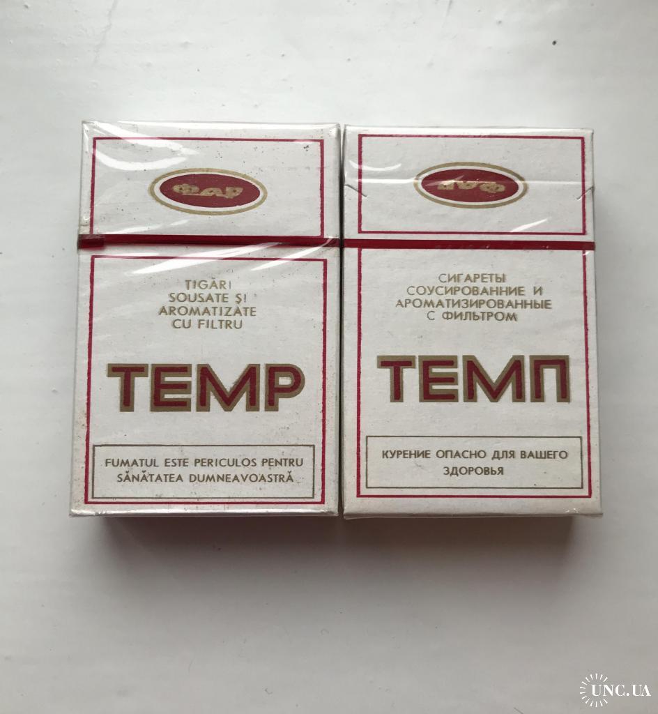 Темп сигареты купить куплю сигареты из казахстана в екатеринбурге