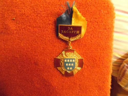 Медаль За заслуги