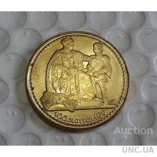 001 злотых 1925г  копия золотой монеты