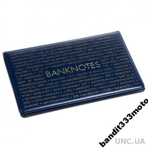 Альбом для крупных банкнот
