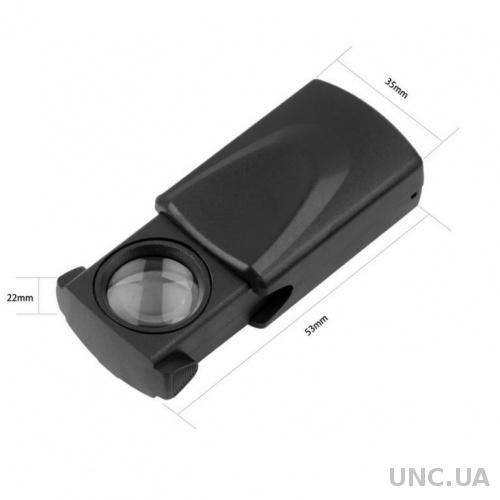 Лупа 30x21 ,выдвижнаяс подсветкой, пластиковый корпус