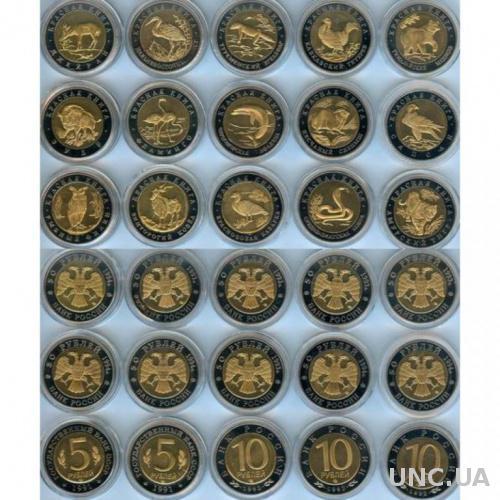 Набор точных копии монет Красная книга Биметал 15 монет в коллекции