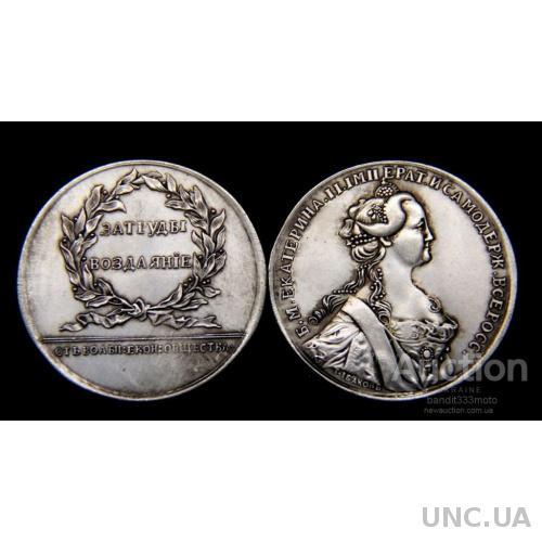 Наградная медаль без даты Вольного экономического общества «За труды воздаяние» серебро