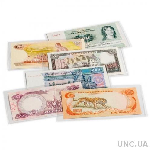 Обложка для банкнот 170 х 86 мм (запаяна с 3х сторон) 10 штук