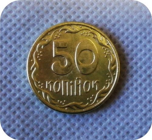 УКРАИНА 50 копеек 1992 год ВДАВЛЕННЫЙ ГЕРБ АНГЛИЧАНКА копия редкой монеты.