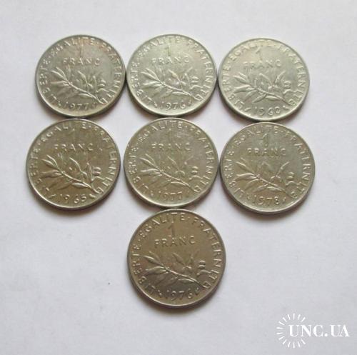 1 франк Франция. 7 монет