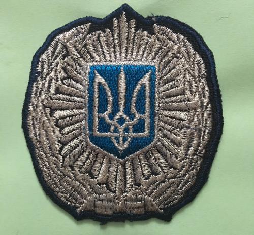 Нашивка. Украина