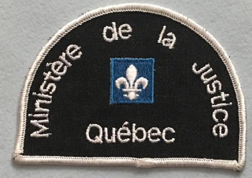 Шеврон. Квебек