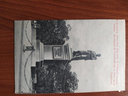 Одесса . Памятник Воронцову на Соборной площади
