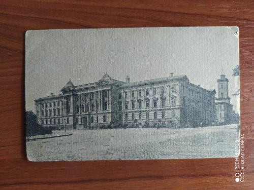 Одесса . Здание судебный установлений