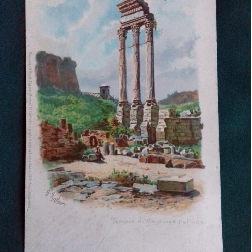Открытка почтовая до  1917 г. ФОТО с работы художника.