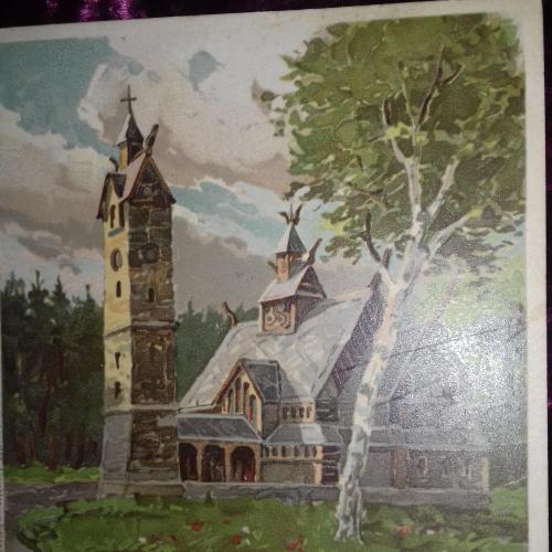 Открытки до 1917 г. Работы художников (акварель) Пейзажи.