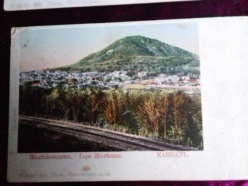 Открытое письмо.Почтовые. открытки. Дореволюционные. Достопримечательности Кавказа 100 лет назад.