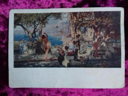 """Почтовая карточка. Г. И. Семирадский """"Танец среди мечей"""". СФА. 1937 г."""