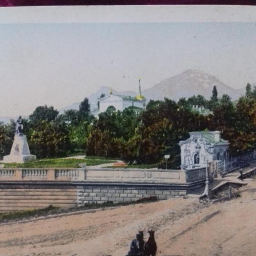 Почтовая открытка. До 1917г.Памятник Лермонтову.