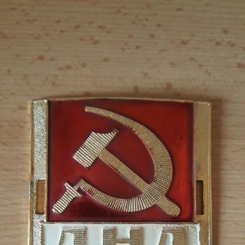 Нарукавный знак СССР
