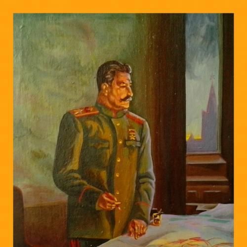 Картина «Генералиссимус Советского Союза И.В. Сталин».