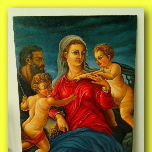 Свободная копия  картины  А.Бронзино   «Святое семейство с маленьким Иоанном Крестителем».