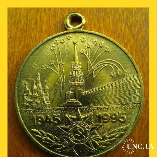 """Медаль  """"50 лет Победы 1941 - 1945 г.г.""""."""