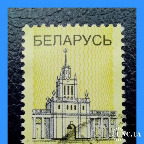 Почтовая марка Р.Беларусь  «Architecture: Железнодорожный вокзал г. Брест »  (2002 г.).