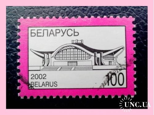 """Почтовая марка Р.Беларусь  «National Symbols - выставочный комплекс """"БелЭкспо»   (2002 г.)."""