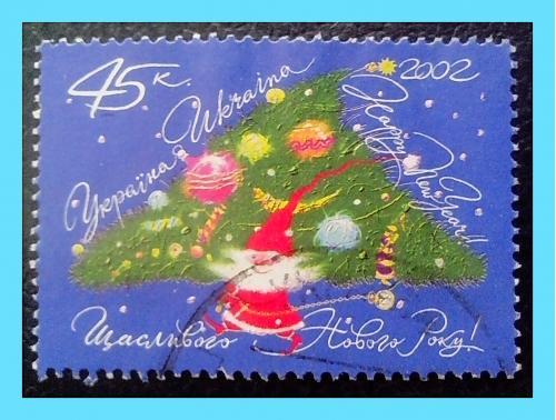 """Почтовая  марка  Украины  """"Happy  New  Year""""  (2002 г.)."""