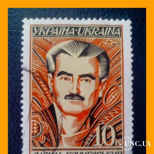 """Почтовая марка Украины """"В.Г. Кричевский -125"""" (1997 г.)"""